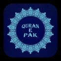 Quran el Karim e_pack