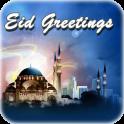 Ramadan & Eid Mubarak Package Greeting Cards 2018