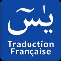 Surah Yasin en français