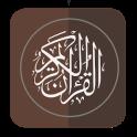Al-Quran (16 Lines)