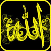 Islamic Allah Live Wallpaper