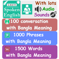 Learn Eng with Bangla Meaning
