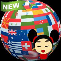 Interpreter translator voice translation free