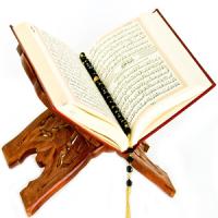 Al Quran English