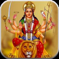 100+ Durga Bhajan - Mantra, Songs & Aarti - Hindi