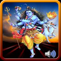 Shiv Tandav and Chalisa Audio