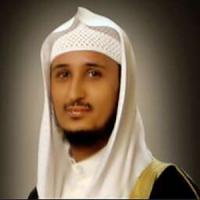 Fares Abbad Holy Quran full