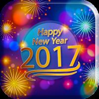 Happy New Year Photo Frames - 2018 Calendar Frames