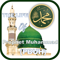 Life of Prophet Muhammad Audio