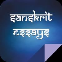 Sanskrit Essays