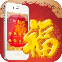 Red theme Spring Festival