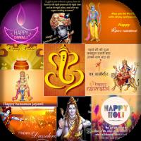 Hindu festivals greetings