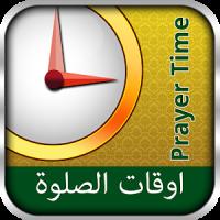 Prayer Times & Qibla, Azan