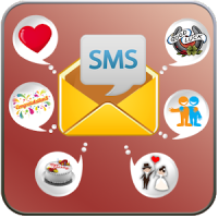 SMS Collection Ultimate