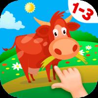 어린이 무료 동물 퍼즐