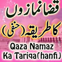 Qaza Namaz Ka Tariqa New