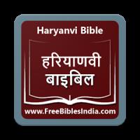 Haryanvi Bible