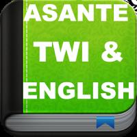 Asante Twi & English Bible Offline