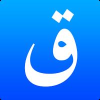 Quran. 44 Languages Text Audio