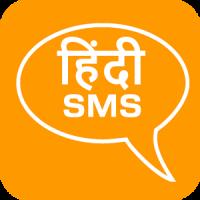 HINDI GIF Shayari & SMS