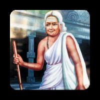 Aathichudi