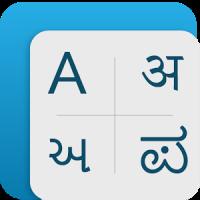 Multilanguage Extension