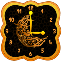 Muslim Horloge Analogique