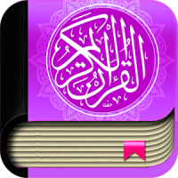 Quran Pickthall Free