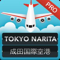 FLIGHTS Tokyo Narita Pro
