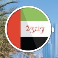 UAE EmiratesFlag Watch Face