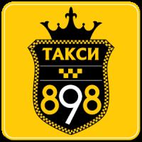 Такси 898 - такси онлайн