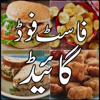 Fast Food Urdu Recipes