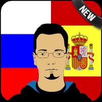 Russian Spanish Translator