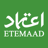 Etemaad Daily