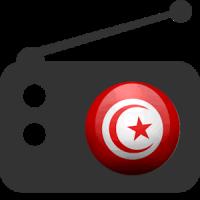 Radio Tunisia, Tunisian radios