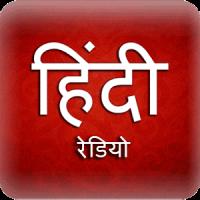 A2Z Hindi FM Radio   350+ Radios   Music & Songs