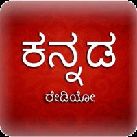 A2Z Kannada FM Radio | 30+ Radios | Music & Songs