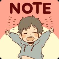 Frank-remark Sticky Note
