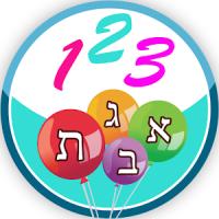 משחקי חשיבה לילדים בעברית - שובי
