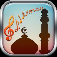 이슬람교 벨소리