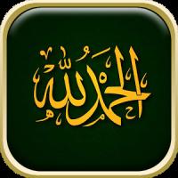 Аллах Живые Обои
