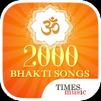 १००० भक्ति गीत