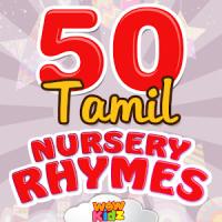 50 Tamil Nursery Rhymes