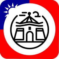 ✈ Taiwan Travel Guide Offline