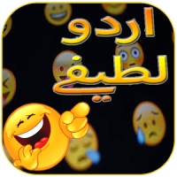 Urdu Lateefy 2019