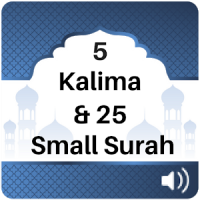 Small Surah & Kalima (Full Offline Audio)