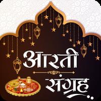 Aarti Sangrah (in Hindi)