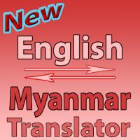 English To Myanmar Converter or Translator