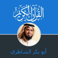 Coran Abu Bakr Al Shatri hafs an asim