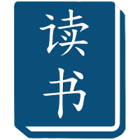 Read & Learn Chinese - DuShu